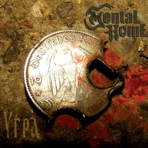 Mental Home - Угра - CD
