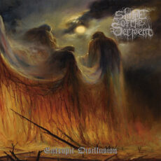 Shrine Of The Serpent ‎– Entropic Disillusion