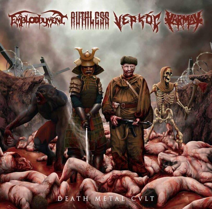 Dead sheep productions Death-metal-cult